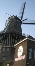 Brouwerij 't IJ Amsterdam - wind mill