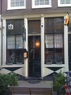 restaurant-koevoet-amsterdam-outside
