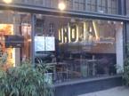 Restaurant Umoja Amsterdam