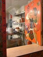 los-pilones-amsterdam-kitchen