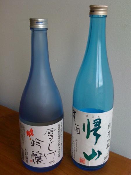 sake in amsterdam